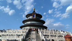 Temple of Heaven1-235
