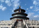 Temple of Heaven7-155