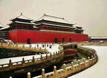 forbidden city10-155