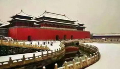 forbidden city10-235