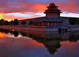 forbidden city12-155