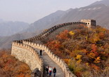 private great wall tour-155